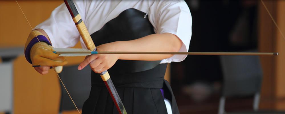 奥村綜合弓具